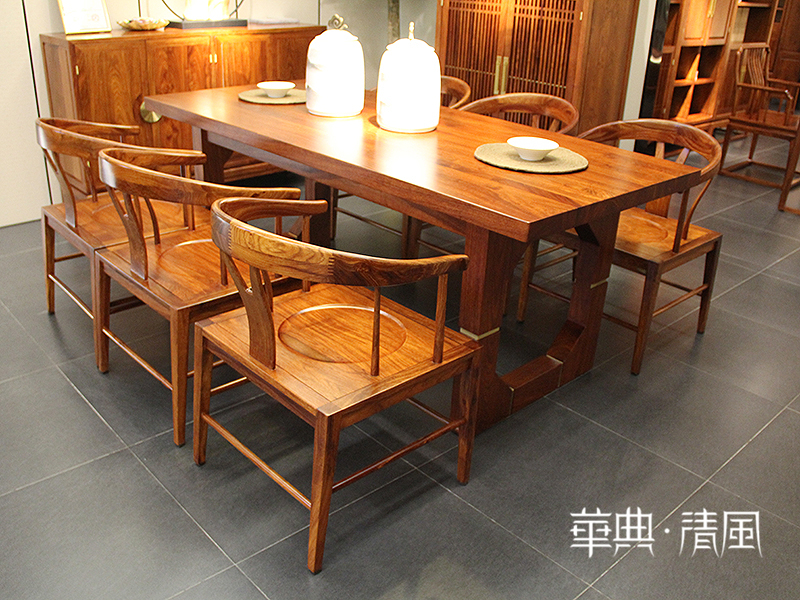 华典清风·欧尚格家居家具新中式餐厅实木刺猬紫檀餐桌椅