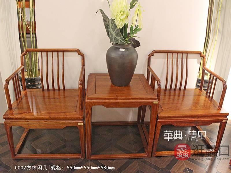 华典.清风家具新中式客厅实木花梨木002方休闲几