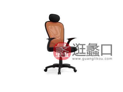蠡口办公家具直销简约现代B350A职员办公椅