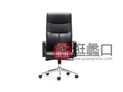 蠡口办公家具直销简约现代W-50A主管办公椅