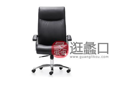 蠡口办公家具直销简约现代W-56A主管办公椅