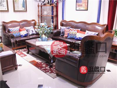 洛曼家居美式客厅实木双人位/三人位/单人位沙发组合/茶几
