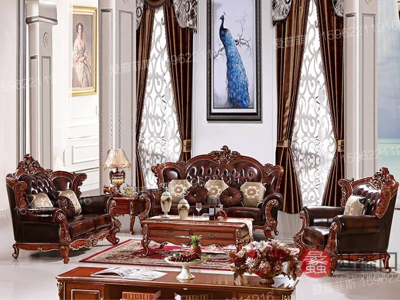 爱普菲斯家具新古典奢华客厅深色 实木雕花描金双人位/三人位/单人位利发国际组合A921#