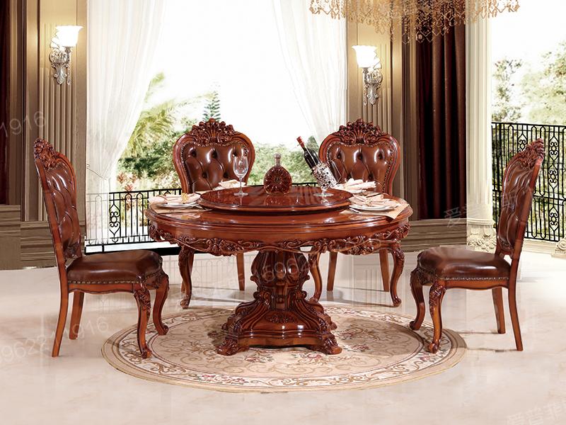 爱普菲斯家具欧式新古典实木雕花圆餐桌椅带转盘A06#