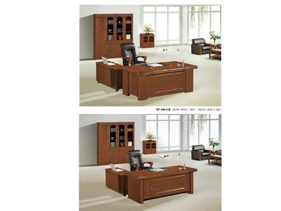 新思维 马头 MT-办公桌(可订制)常规
