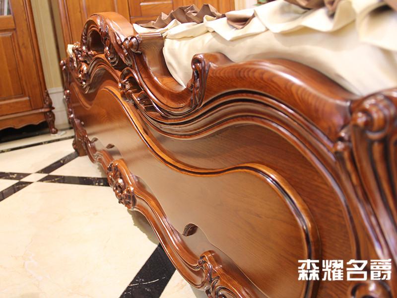 森耀名爵家具
