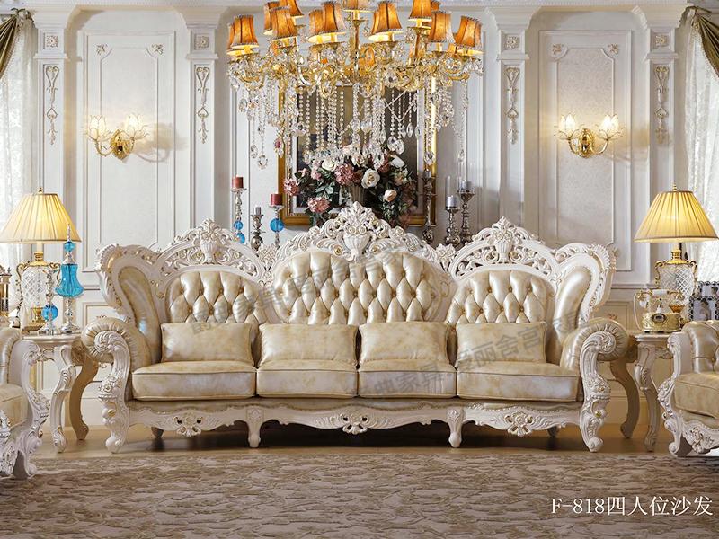 爱丽舍宫家具