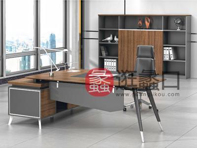 蠡口办公家具直销北欧板式A1-2601班台/主管桌