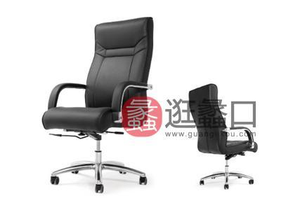 蠡口办公家具直销简约现代W606A牛皮休闲办公椅