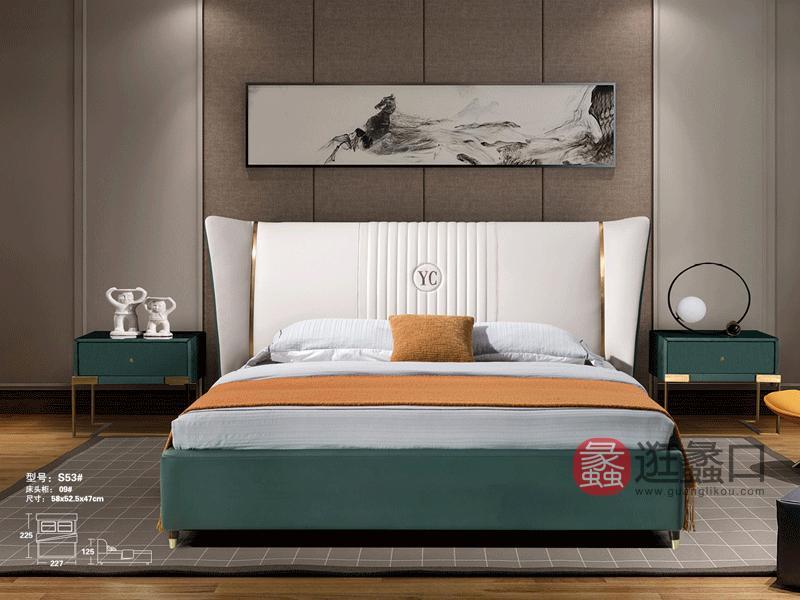 汇垄雅美家具轻奢卧室床时尚轻奢高品质植物真皮软床S53轻奢软床