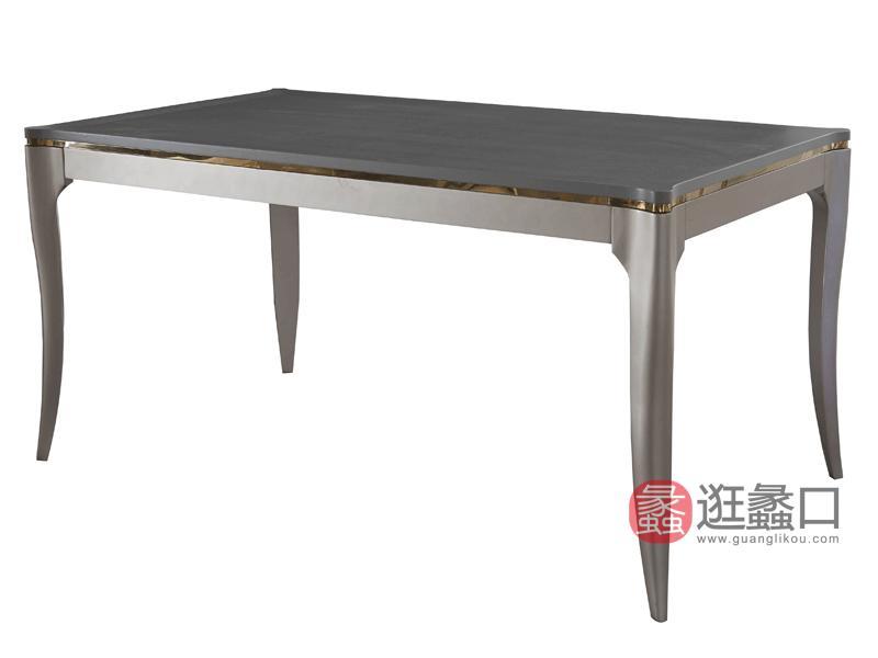 蔓迪家具轻奢餐厅餐桌椅轻奢新美式餐桌实木餐厅餐桌8637餐桌