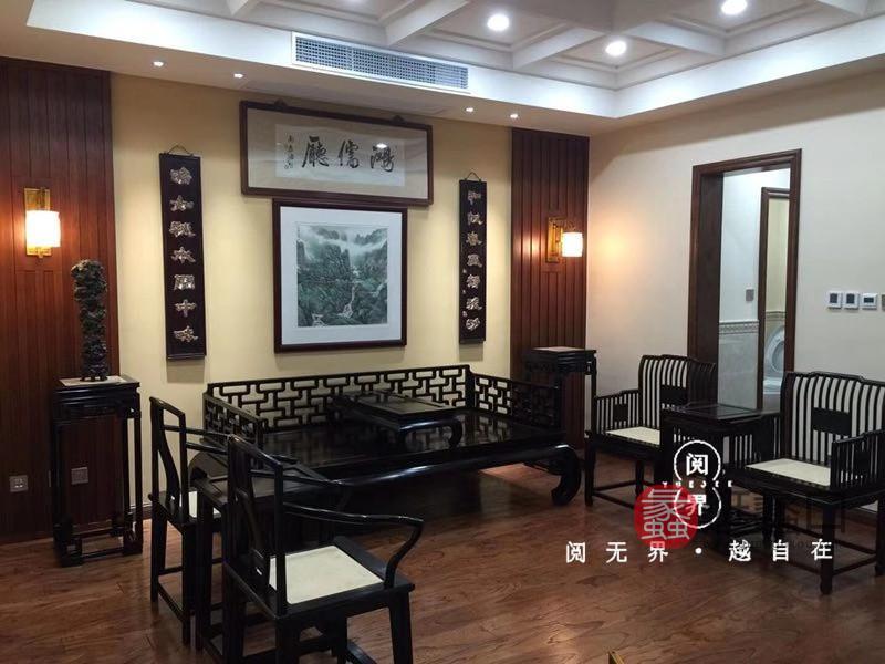 王记红木家具红木客厅典雅质朴大气沙发+茶几组合