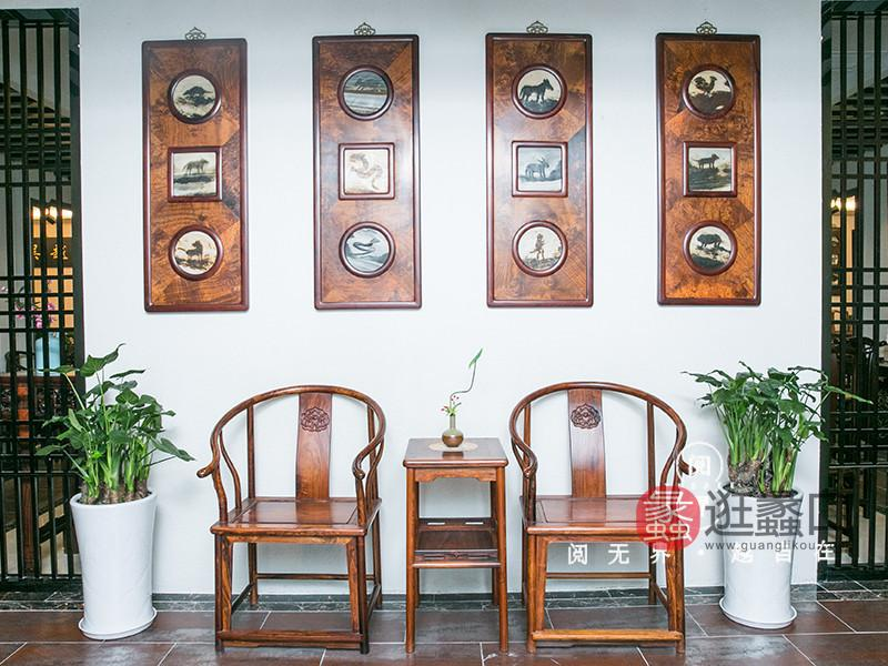 王记红木家具红木客厅海南黄花梨老料圈椅/休闲椅