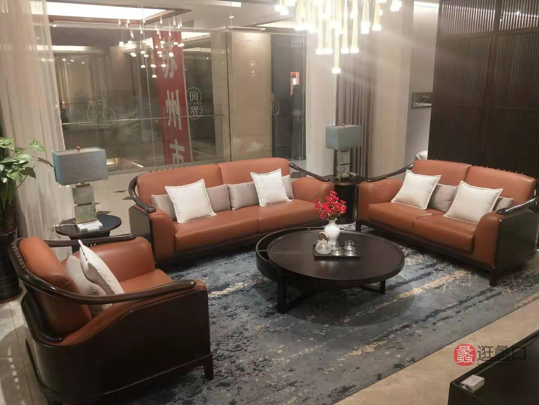 阅界新中式家具新中式客厅雅致舒适皮质软包沙发+茶几组合