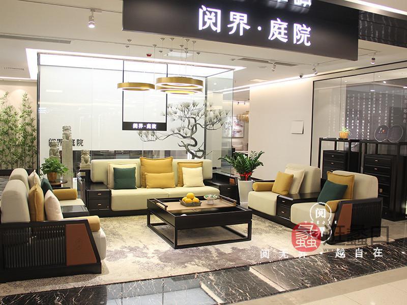 阅界新中式家具新中式客厅大气时尚雅致软包沙发+茶几组合