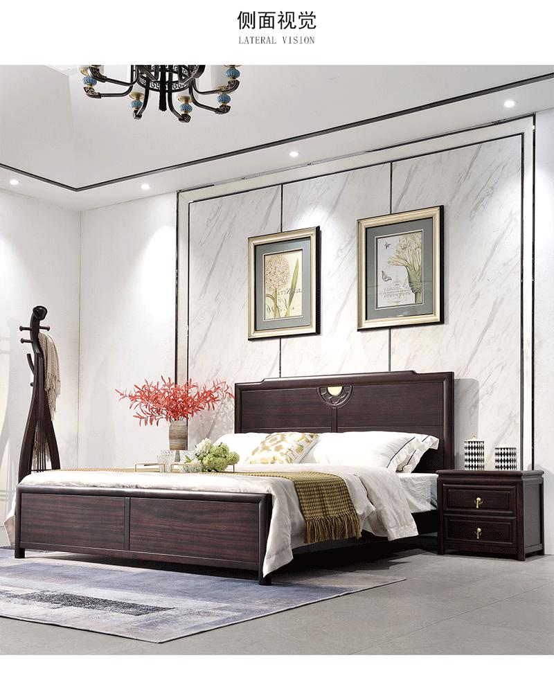 TX883实木床新中式床现代中式床双人床1.8米床中式禅意家具卧室 檀木床京作工艺