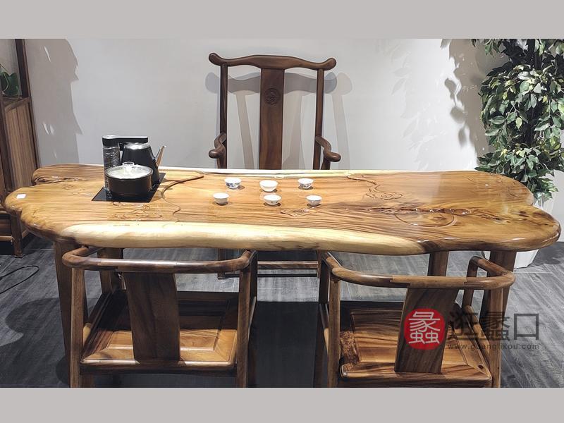 承峻家具新中式书房茶台茶桌椅雕花台面南美胡桃木组合a04
