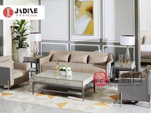 爵典家居·NY9系列轻奢客厅沙发