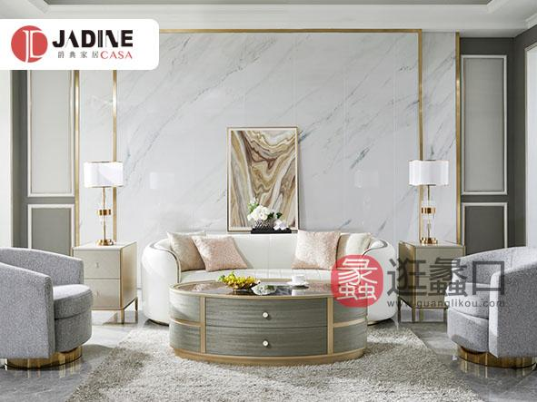 爵典家居·NY9系列轻奢美式现代客厅沙发