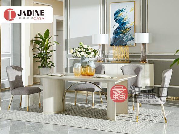 爵典家居·NY9系列轻奢餐厅餐桌椅