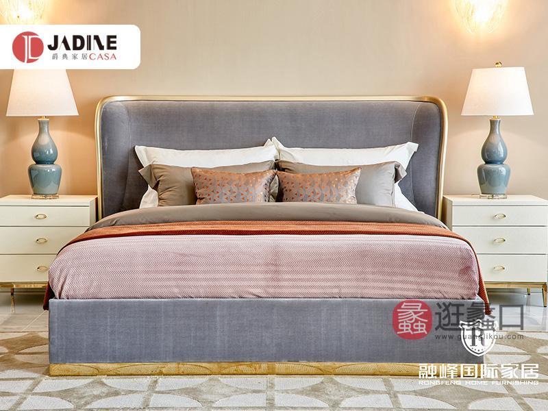 爵典家居·融峰国际家具轻奢卧室床