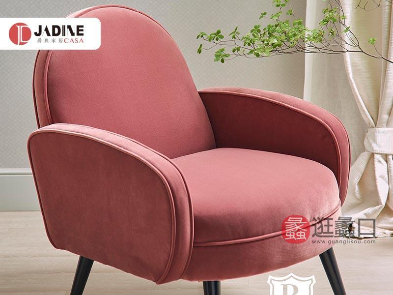 爵典家居·融峰国际家具轻奢客厅休闲椅042