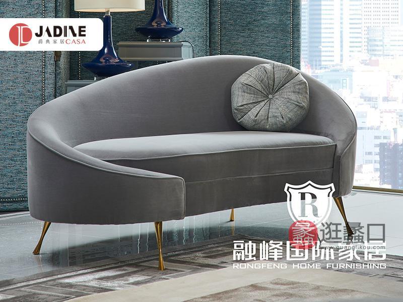 爵典家居·融峰国际家具轻奢客厅休闲椅