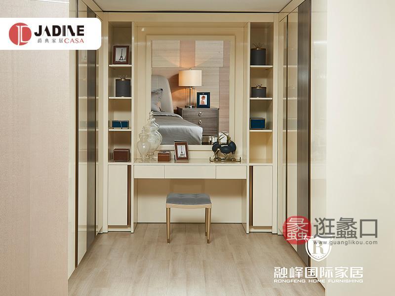 爵典家居·融峰国际家具轻奢卧室梳妆台定制衣柜066