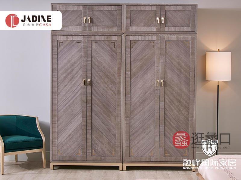 爵典家居·融峰国际家具轻奢卧室衣柜