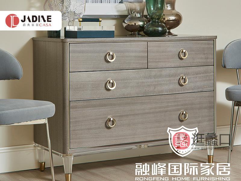 爵典家居·融峰国际家具轻奢卧室斗柜/储物柜/电视柜