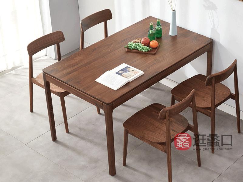 希恩家具北欧餐厅餐桌椅Y0313实木餐桌 北美FAS黑胡桃木长餐桌 长方形饭桌 北欧