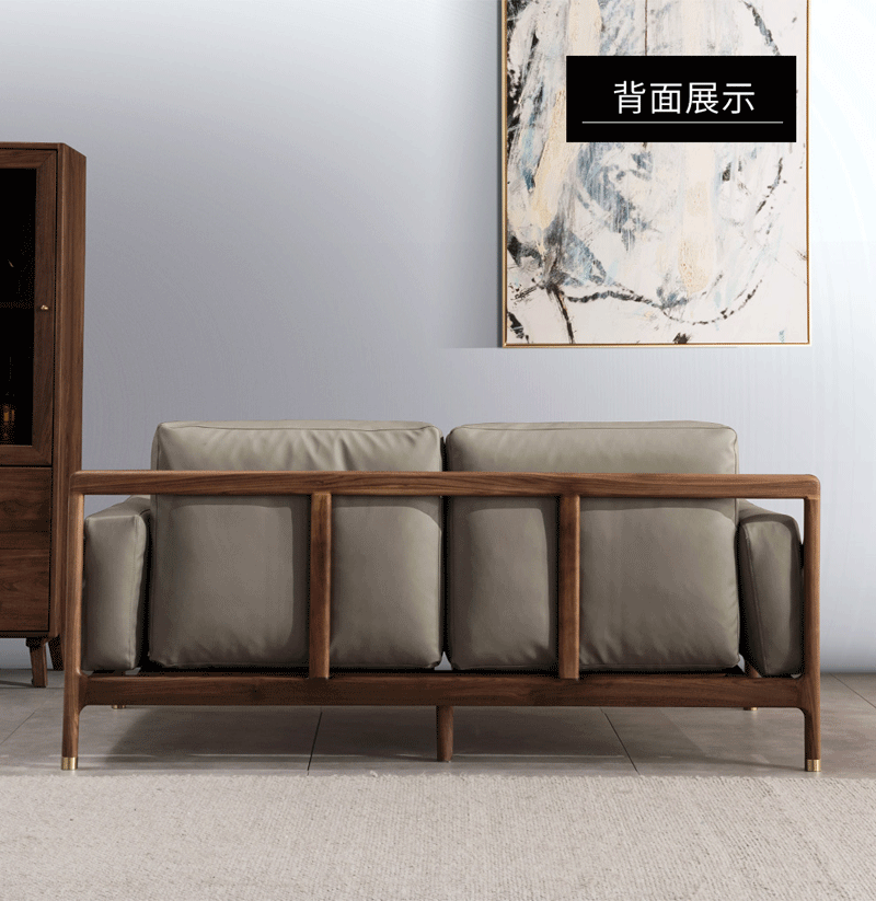Y0072北欧沙发 实木沙发组合北美黑胡桃木FAS级 布艺沙发单人位+双人位+三人