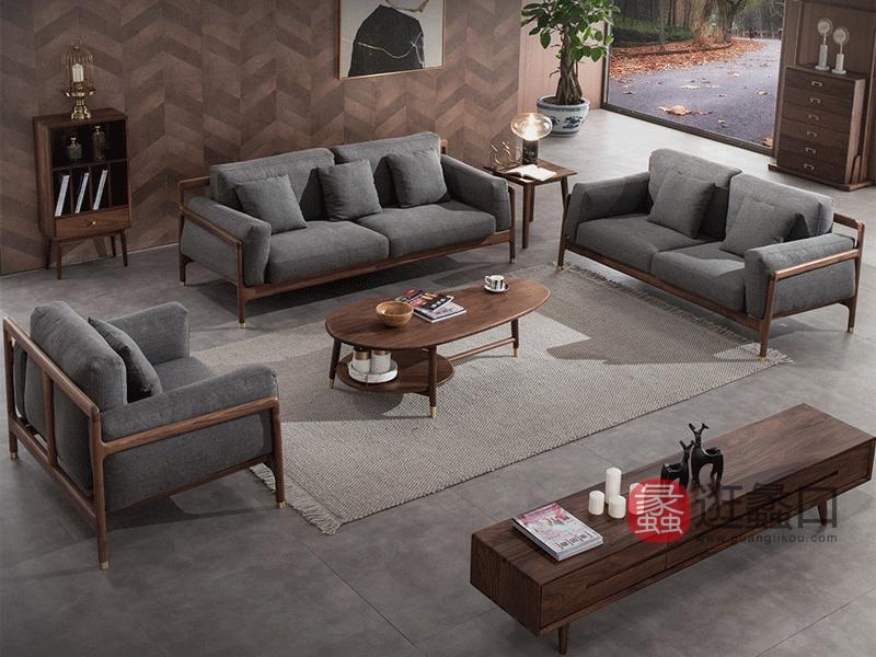 希恩家具北欧客厅沙发Y0072北欧沙发组合北美黑胡桃木FAS级 布艺沙发单人位+双人位+三人位