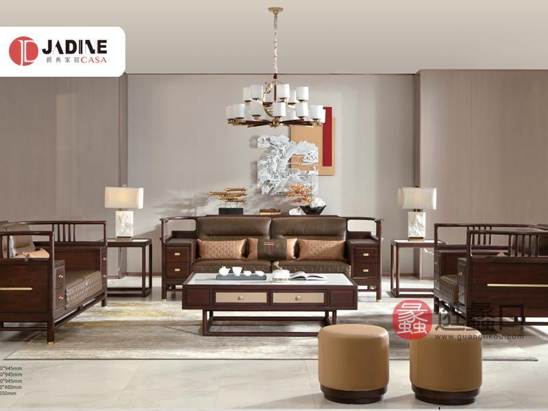 爵典家居·和砚言家具新中式客厅沙发言窗沙发02