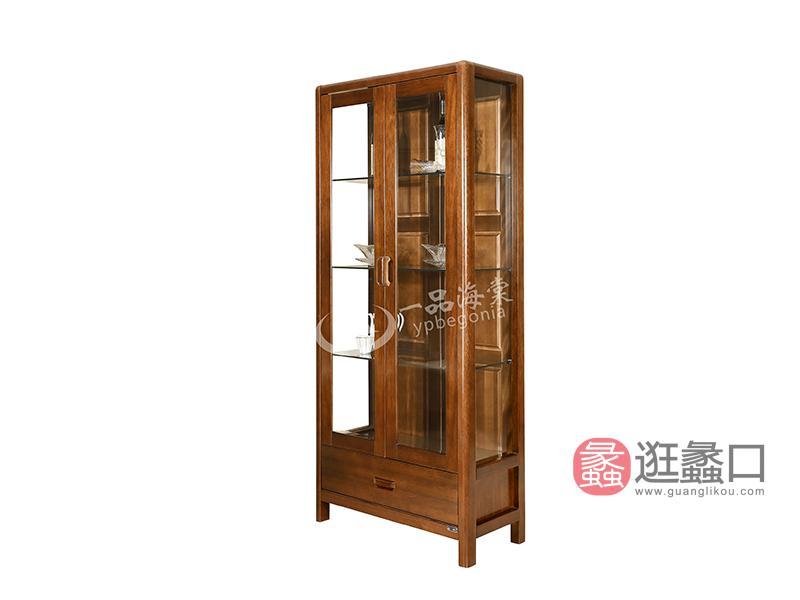 君诺家居·一品海棠家具现代中式餐厅海棠木实木酒柜