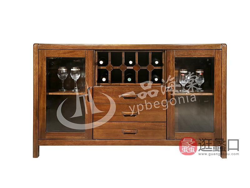 君诺家居·一品海棠家具现代中式餐厅海棠木实木餐边柜/可放酒