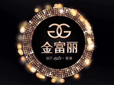 金福丽G20