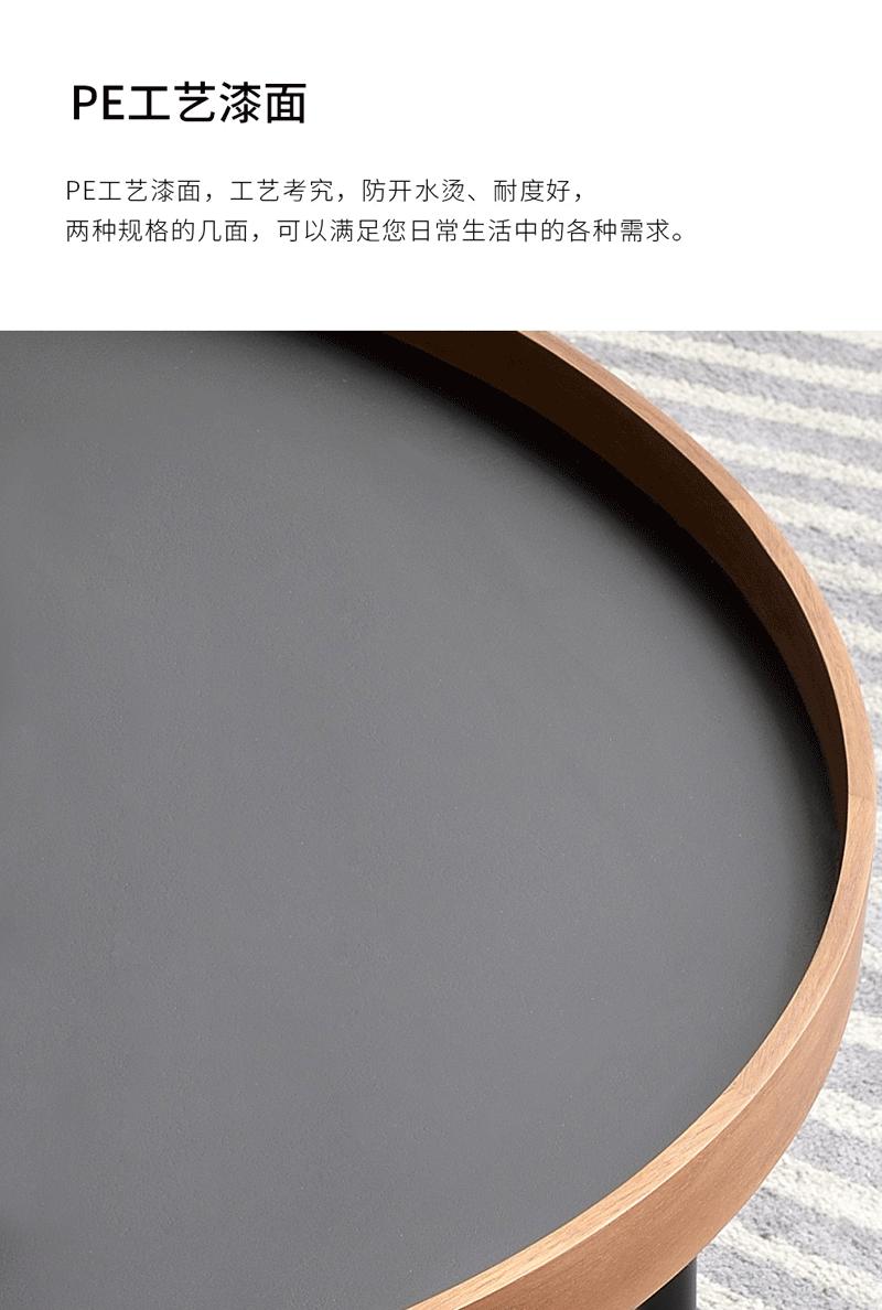 DX09北欧实木黑胡桃茶几客厅家具创意圆形ins风格角几现代简约小户型小茶几桌
