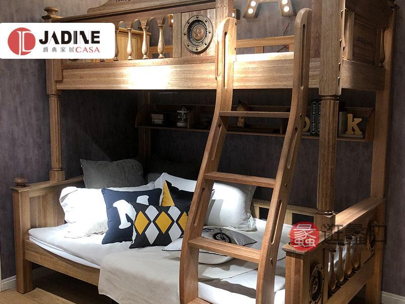 蓓凡儿童家具儿童房儿童床全实木上下儿童床BF-04