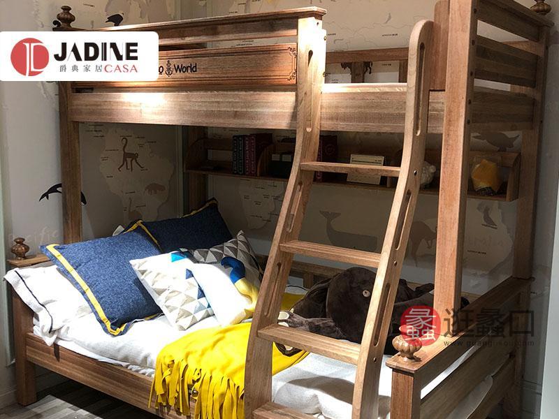 蓓凡儿童家具儿童房儿童床全实木儿童上下床BF-05