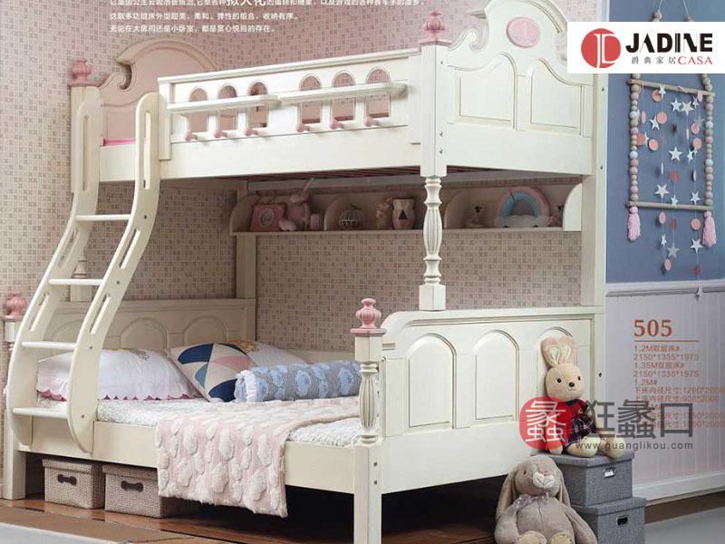 蓓凡儿童家具儿童房儿童床全实木可爱公主风上下床BF-06