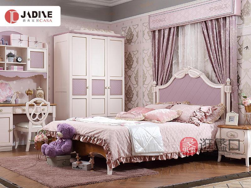 蓓凡儿童家具儿童房儿童床全实木可爱公主风单人床实木床BQ-04