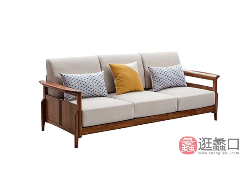 臻木家具新中式客厅沙发黄金胡桃木沙发201#三人位沙发