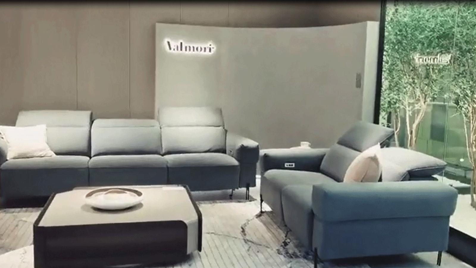 Valmori 瓦莫里苏州直营店