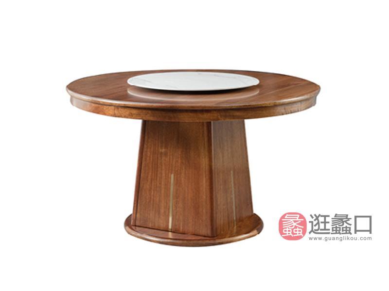 臻木家具新中式餐厅餐桌椅黄金胡桃木圆餐桌815圆台餐桌