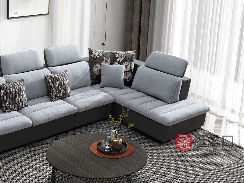 大城小爱家具现代客厅沙发沙发组合A-93-2#