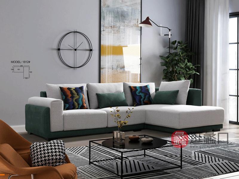 大城小爱家具现代客厅沙发科技布+棉麻沙发组合三人位+贵妃位1812#