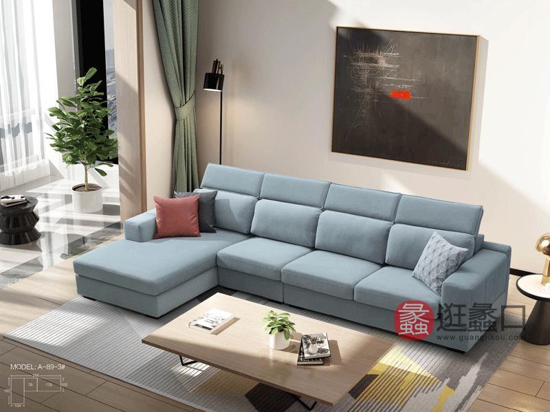 大城小爱家具现代客厅沙发生态科技绒沙发组合单人位+三人位+贵妃位A-89-3#