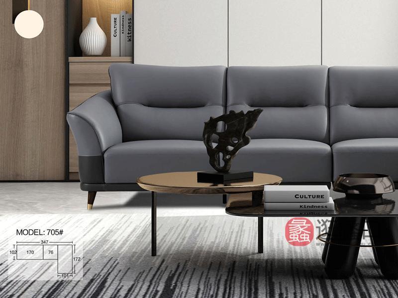 大城小爱家具现代客厅沙发沙发组合单人位+三人位+贵妃位705#