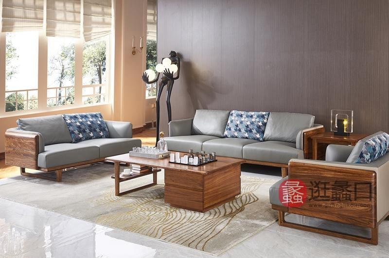洛克现代客厅沙发乌金木-皮沙发W-8118